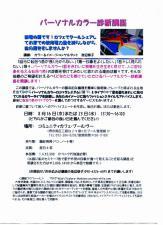 s-scaner337.jpg