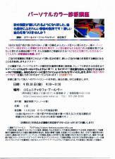 s-scaner344.jpg
