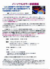 s-scaner350.jpg
