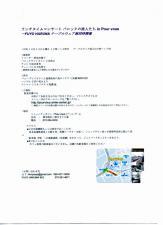 s-scaner354.jpg