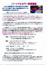 s-scaner357.jpg