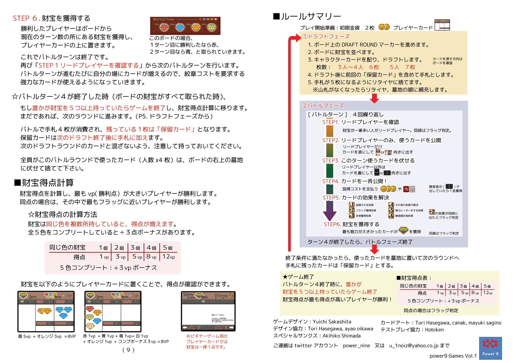 201210252351345e3.jpg