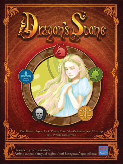 Dragon's Stone BoxART