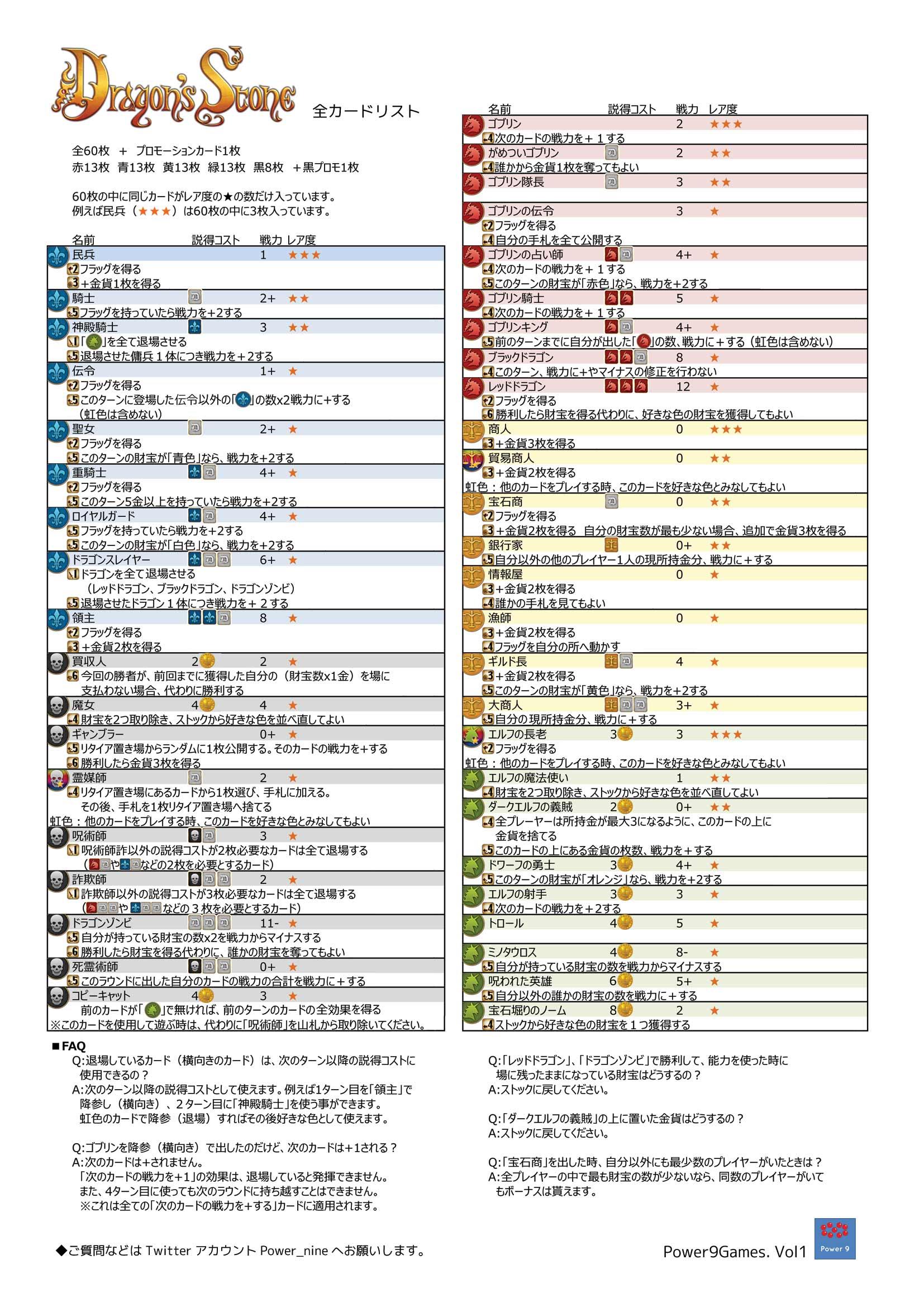 DSA4_4.jpg