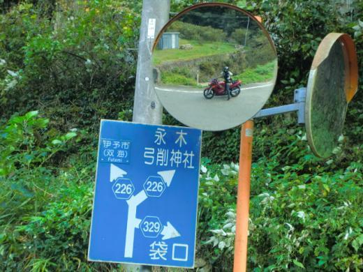 010_20121022192310.jpg