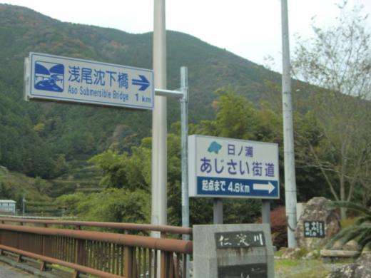 018_20121124011819.jpg