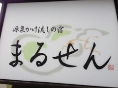 fc2blog_20120922004955969[1]