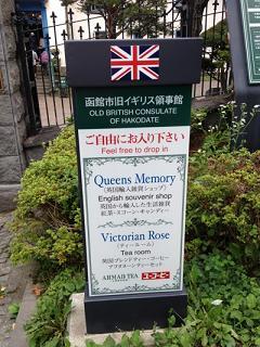 fc2blog_201209191300392de[1]