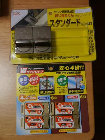 P1090280 - コピー