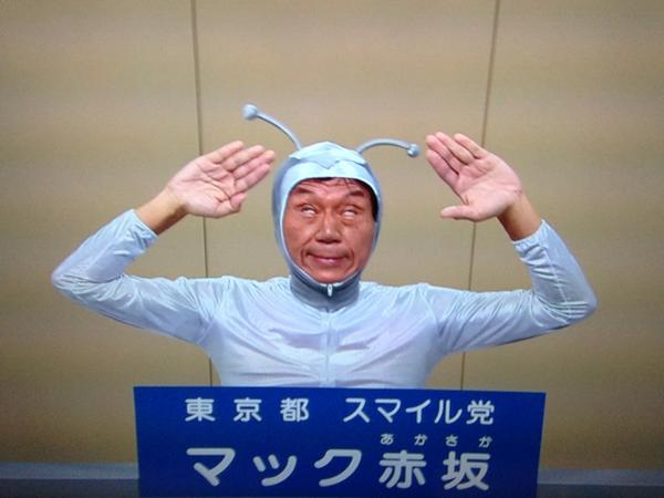 mac-akasaka2.jpg