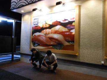 gifu eten sushi-8