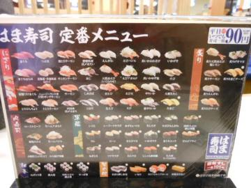 gifu eten sushi-5