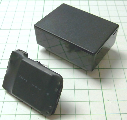 GPS MI-24VD本体とケース