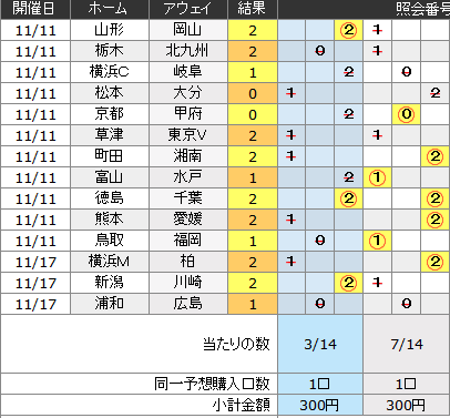 20130101015334.png