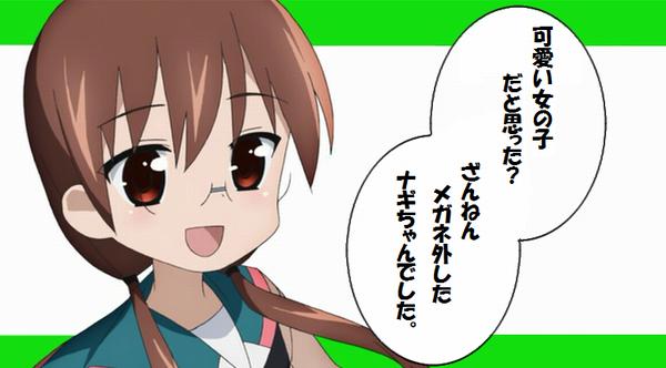 AchSmile_nagi2.png