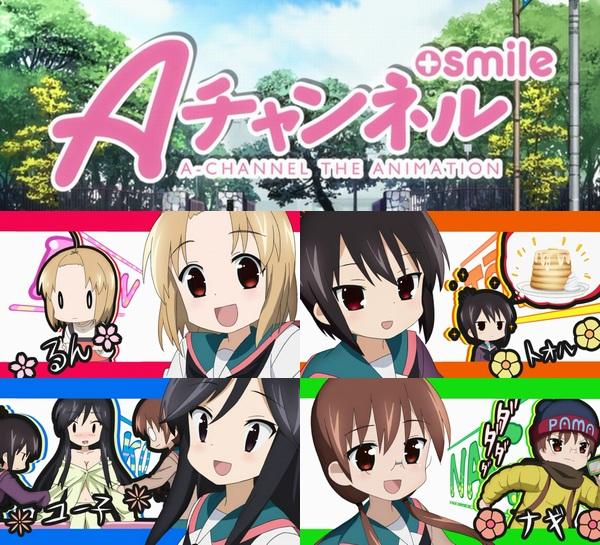 AchSmile_top11.jpg