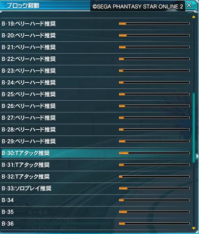 eruru3000