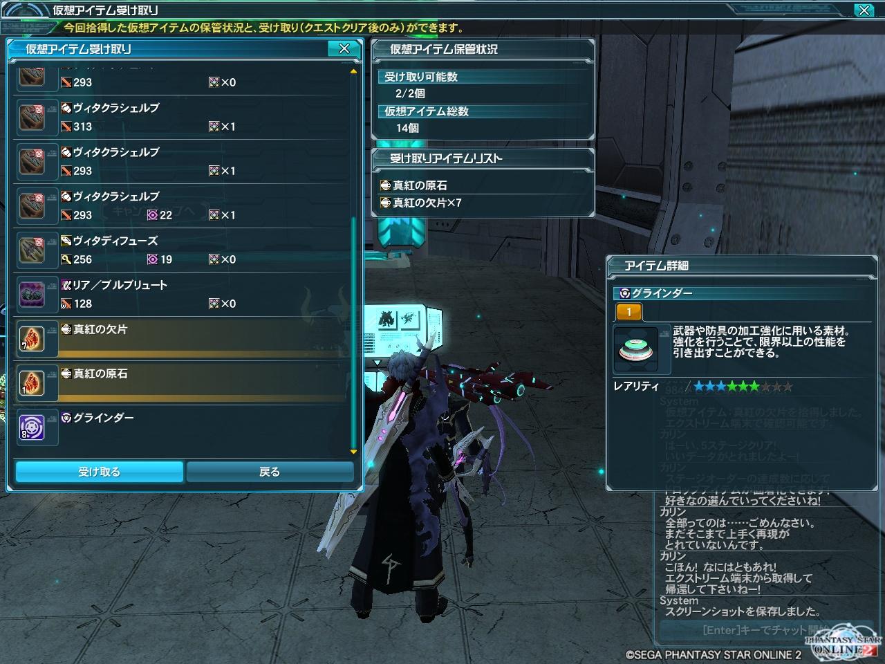pso20130607_221745_002.jpg