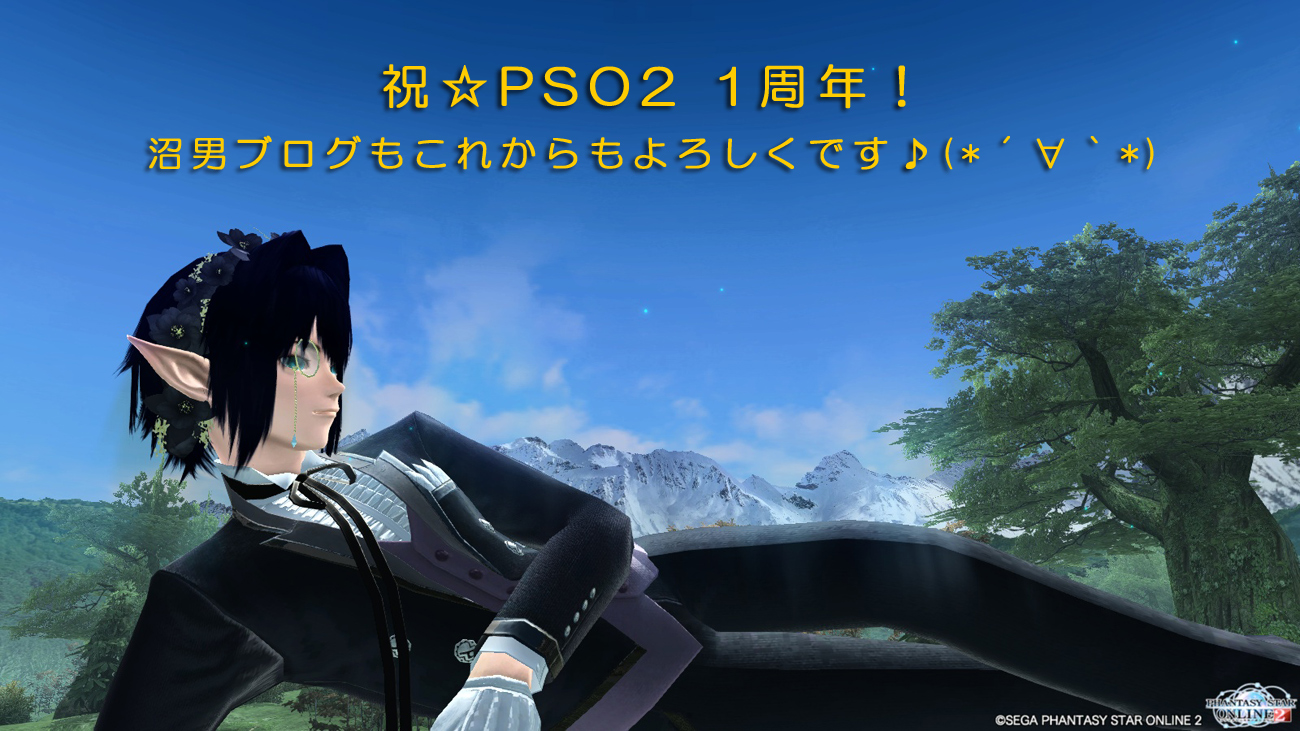 PSO21周年