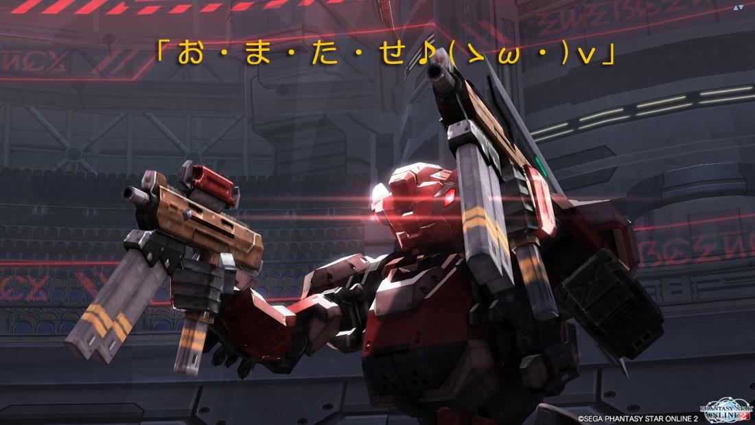 クーガーNX・ACE