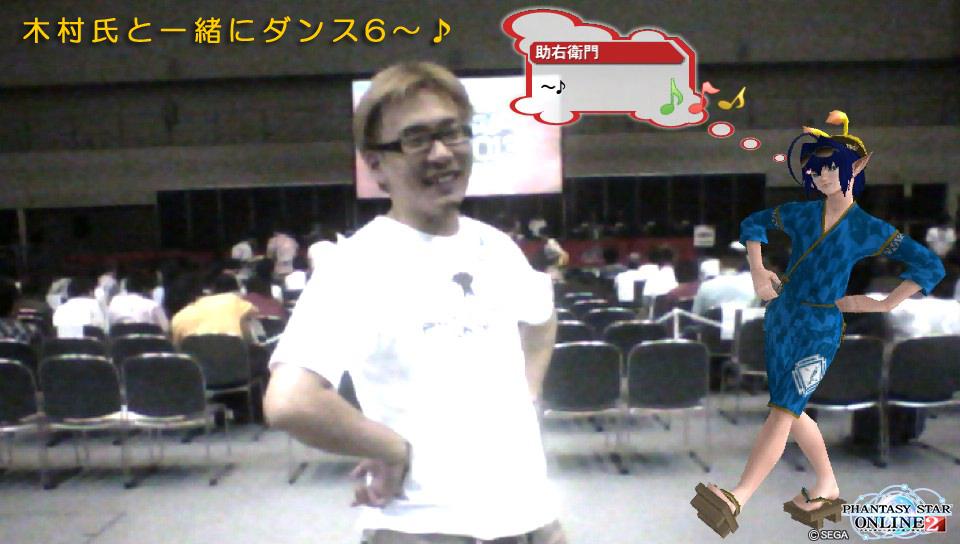 木村氏とダンス6