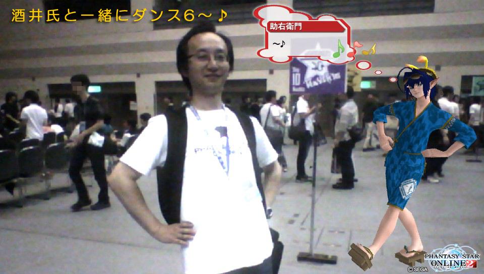 酒井氏とダンス6