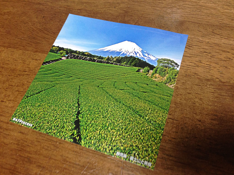 2014_0913-18.jpg