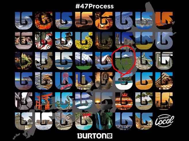 47process.jpg