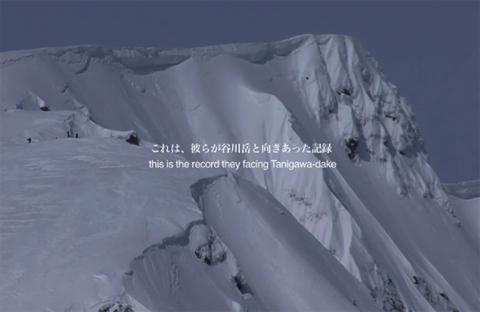 nadarenoyama_tanigawadake2.jpg