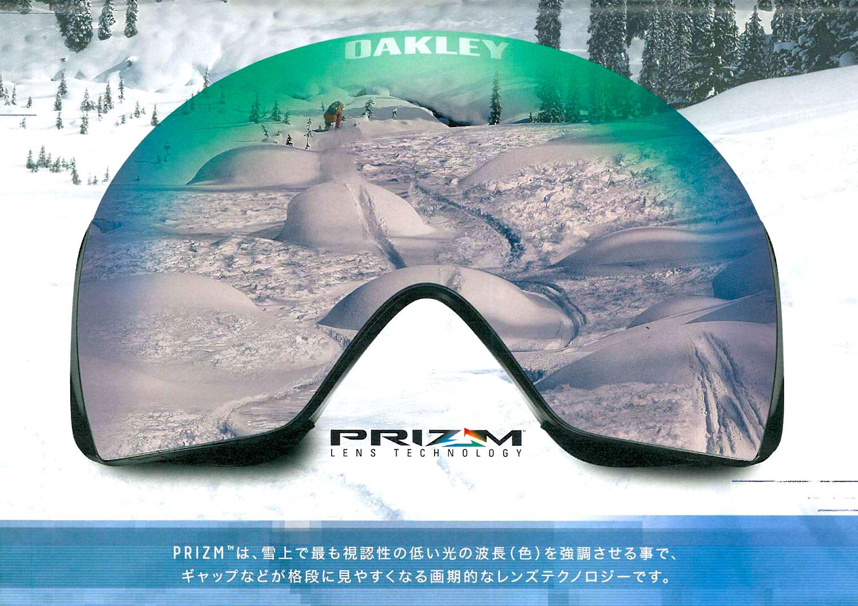 oakley_aframe2-8.jpg