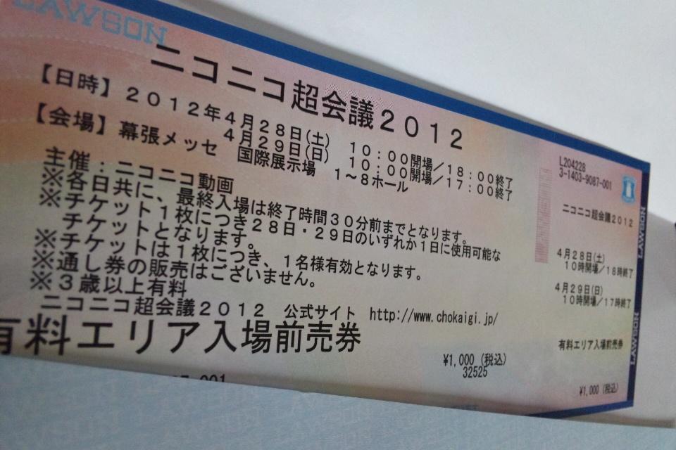 DSC_0061ro.jpg