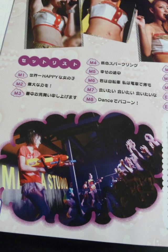 DSC_kaiho0068.jpg