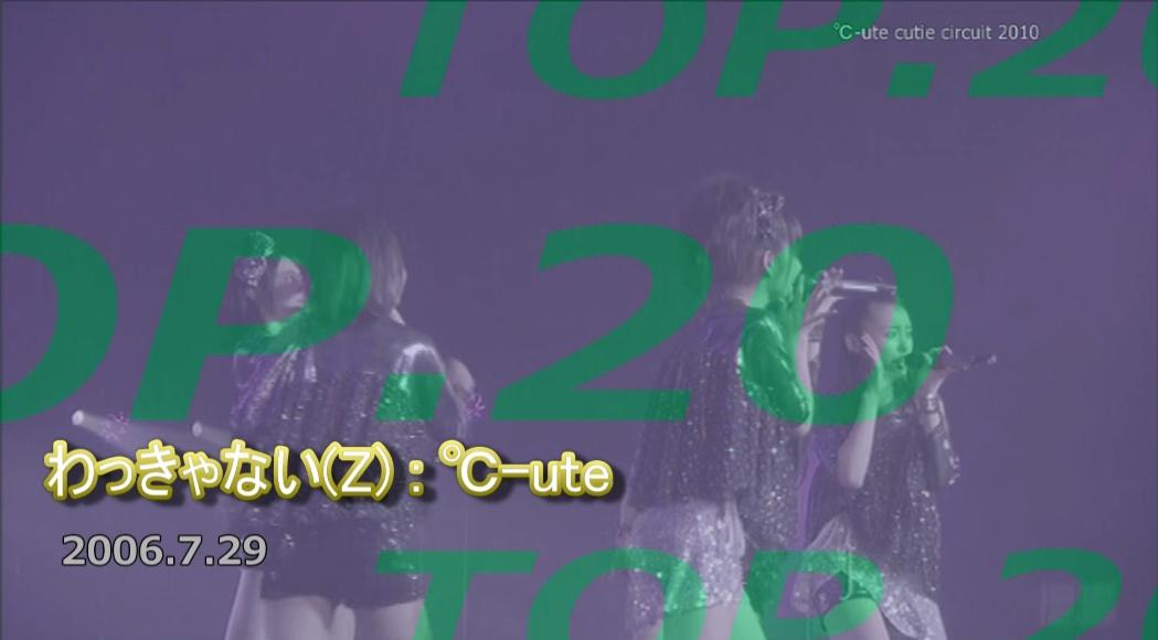 WQ4263.jpg