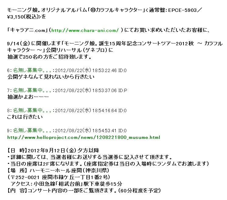 WQ6032.jpg