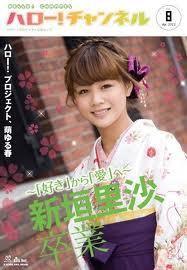 hc8_gaki.jpg