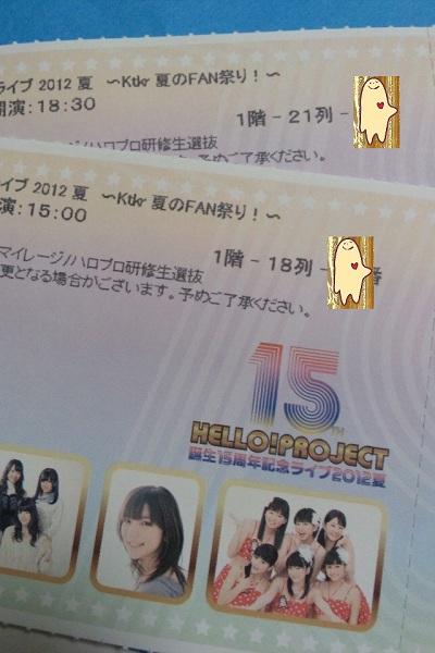 nakano812.jpg