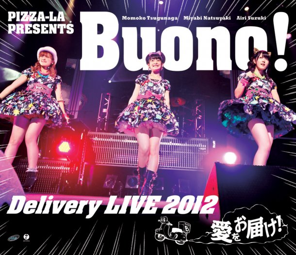 news_large_buono_Bluray.jpg