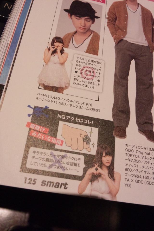 smartDSC_0056.jpg