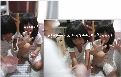 CIMG6662-0.jpg