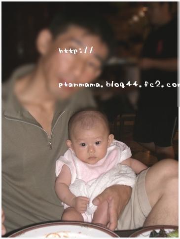 CIMG6957-0.jpg