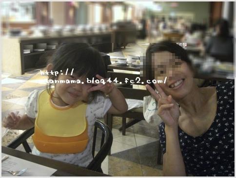 CIMG6973-0.jpg