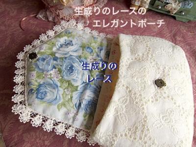 IMG_3616_20120626165544.jpg