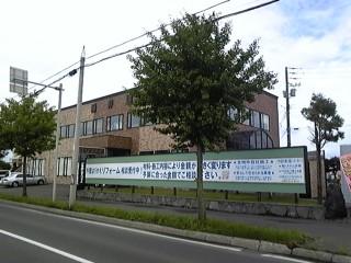 DVC00049_20120911233300.jpg