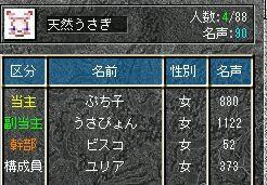 24-4-26-16.jpg