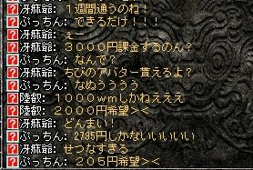 24-5-10-10.jpg