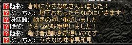 24-5-10-13.jpg