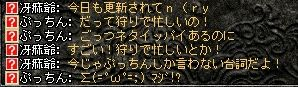 24-5-23-22.jpg