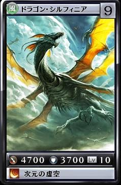 dragonshiru.jpg