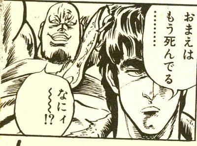 ken.jpg