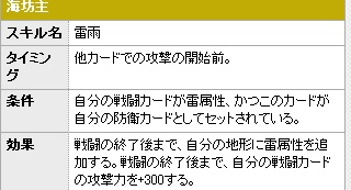 umi-1.jpg